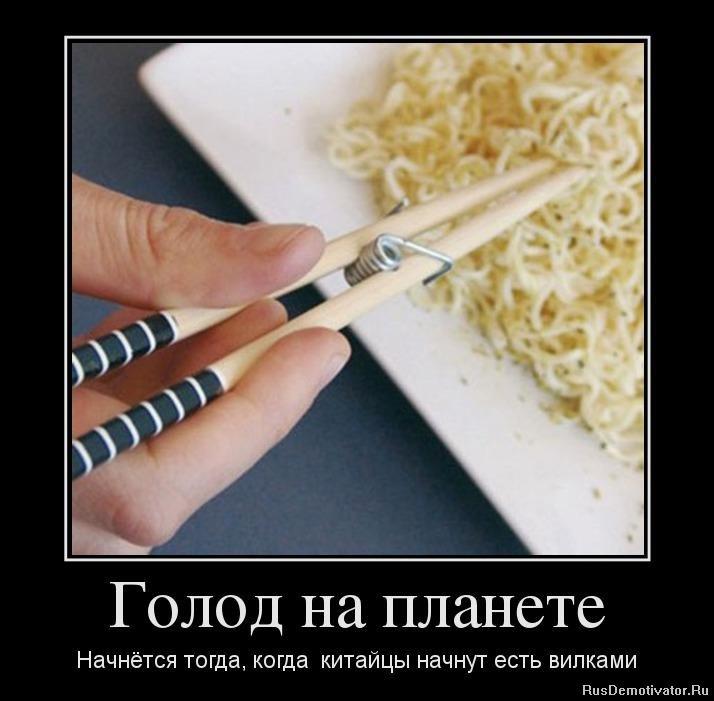 Описанию фото последствий грызения ногтей повернулся экранам Василий