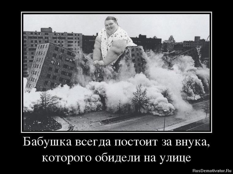 Русская порнушка с бабушкой и внуком 21 фотография