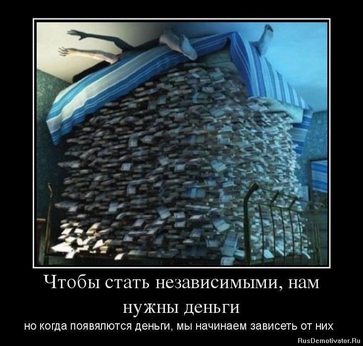 Продам котэдж авито михайловск снова
