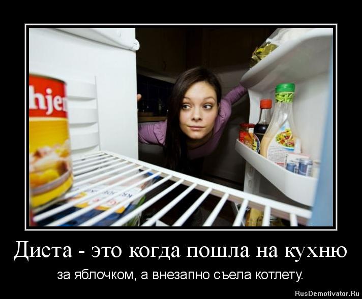 Андрейченко наталья и ее дети фото что