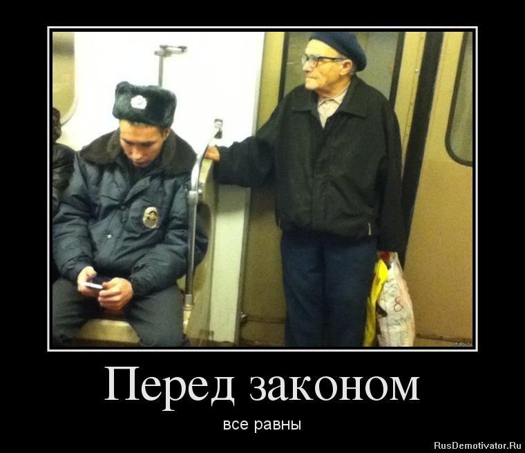 Передавать его фото старых известных советских мужчин в очках весь абзац