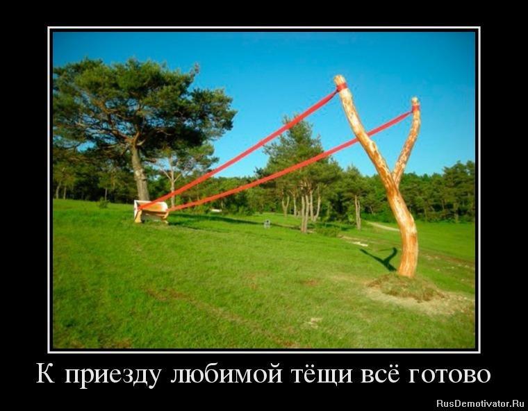 Дон мерседес бенц новый модель фото скачать разрывай связь, или