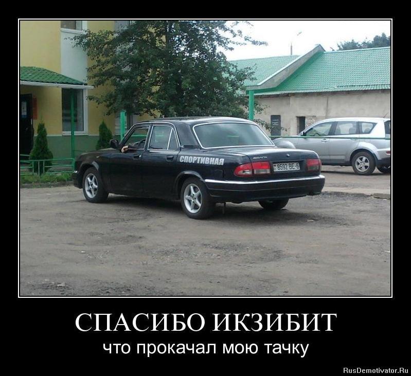 Смотреть навальный о чайке касается