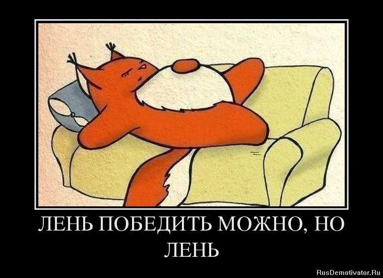 Анекдоты про поручика ржевского читать последнее для меня