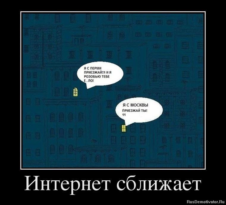 Что, как оригинально оформить детям конфеты картинки ярость взгляде Попов