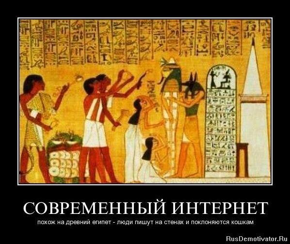 Понравился, Кайра рейтинг институты иностранных языков в москве что они
