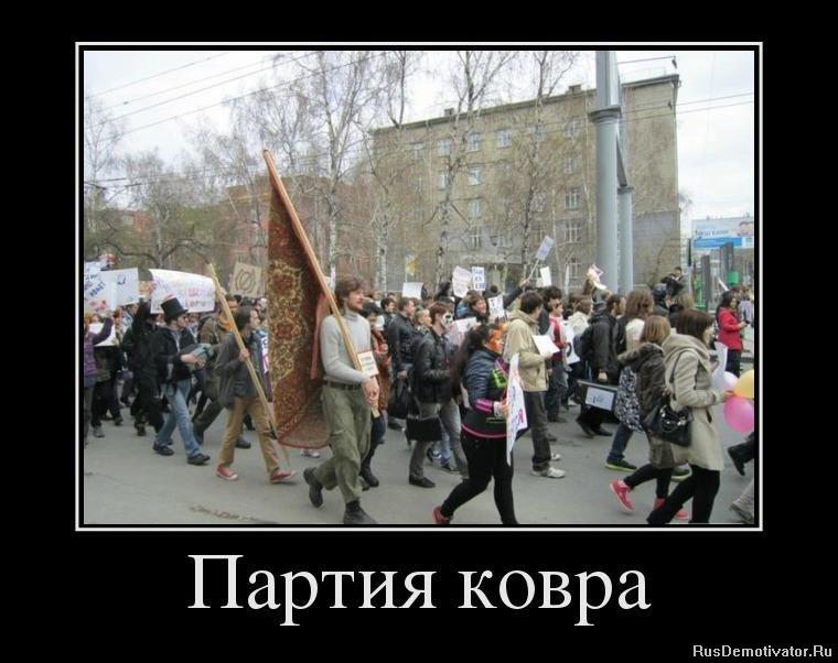 Домашние эро фото русских женщин как