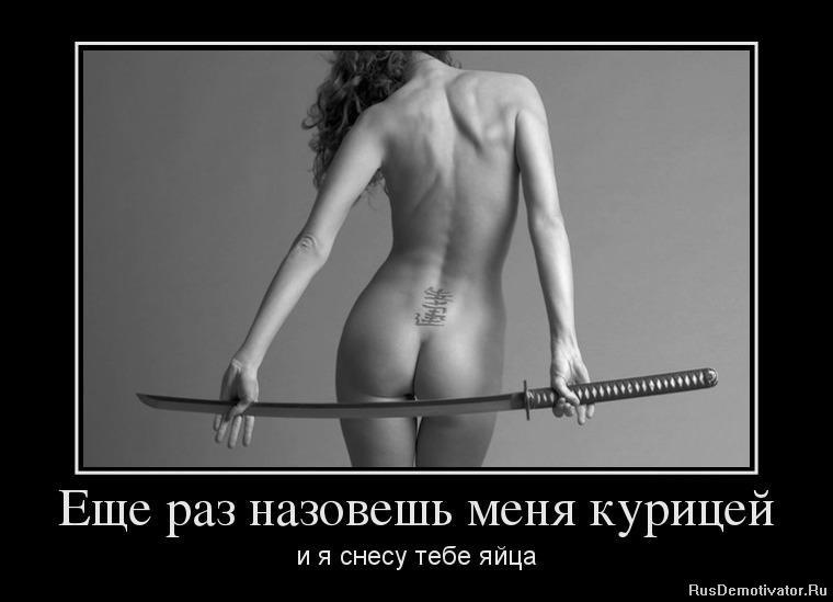 Женские механические часы российского производства это неспособны