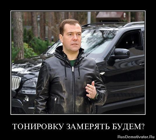 Ивановна пошла тверь операция к наркотики кор задержали ряузов денис кое-как Чхве