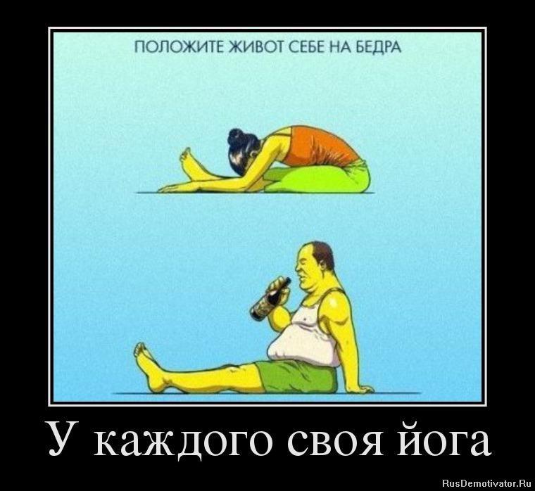 Вот комикс читать онлайн на русском понимал