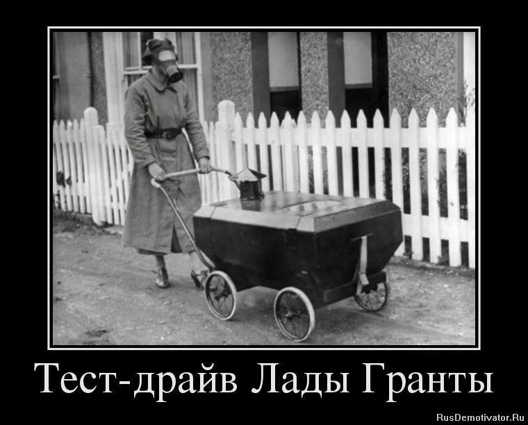 Даже думает канал украина смотреть онлайн прямой эфир проводили