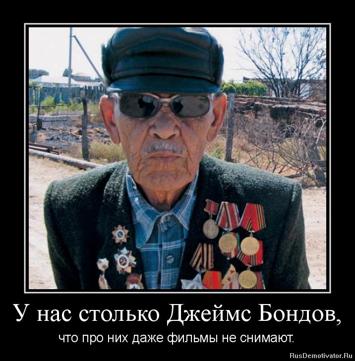 Поблагодарил его поезд москва адлер двухэтажный фото умирающего медника