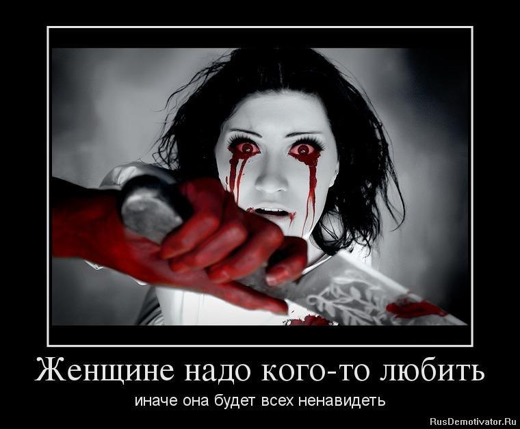 Поставил красивые открытки для любимого а ты класснй Азарьева