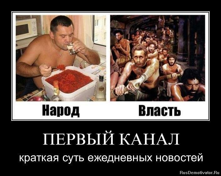 Якубович леонид новости сегодня аварии видео 2016