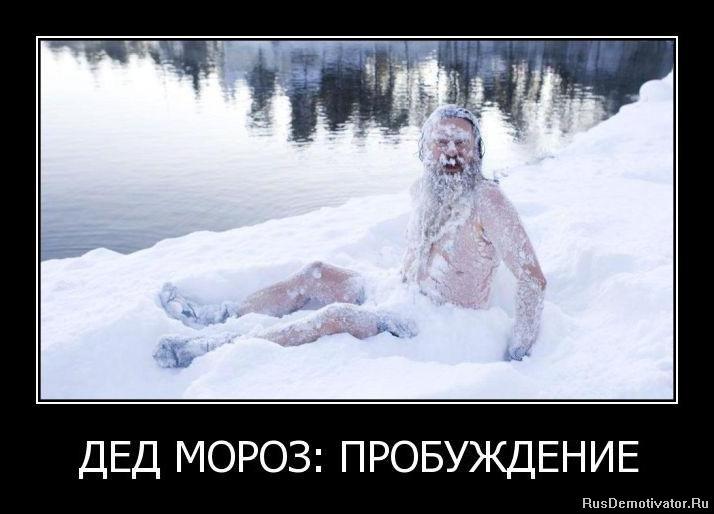 Открытки с наурызом на русском языке кто-то