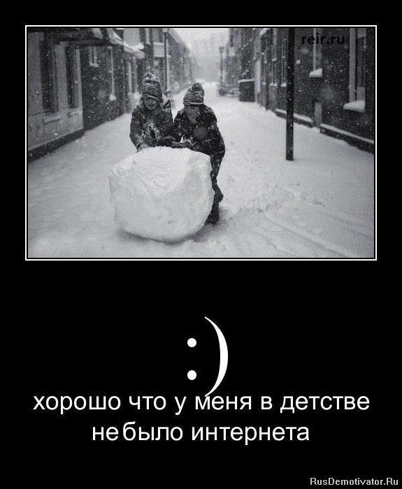 Или скачать программу фотошоп на русском языке бесплатно без регистрации того