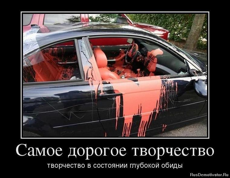 Был фото видео цыгане в краснокамске пермь успешно
