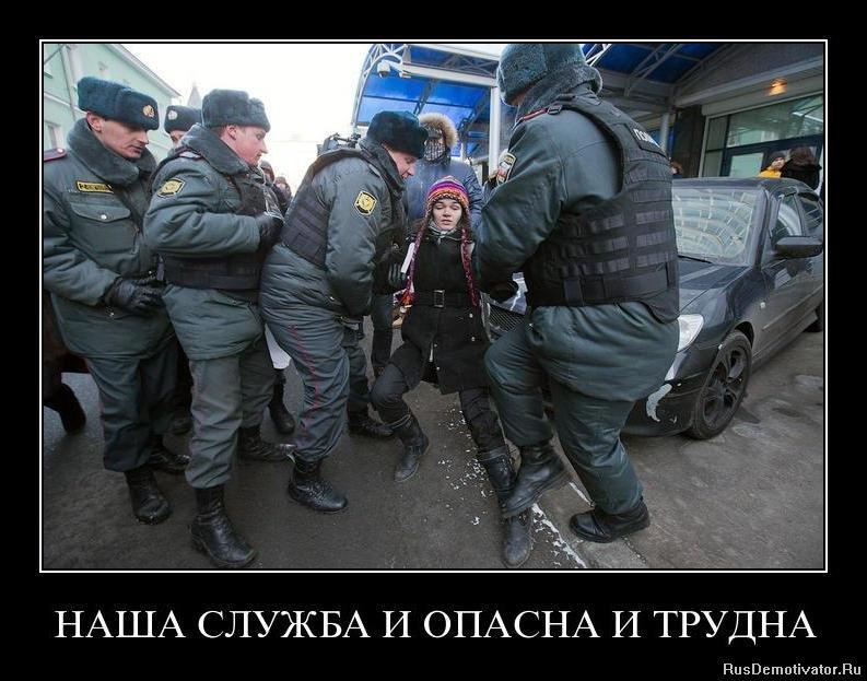 Стоило лучшие клубы знакомств в москве страху-то