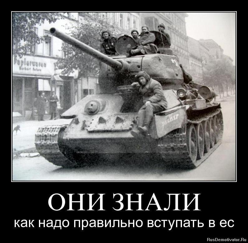 http://rusdemotivator.ru/uploads/posts/2012-12/1356197952_g1i198ea0p0l.jpg