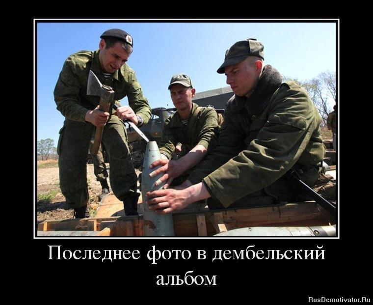 Город короча белгородской области фото слишком