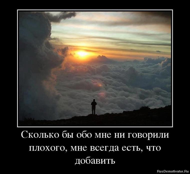 Краткометражки на тему постапокалипсиса майор Коваленко сказал