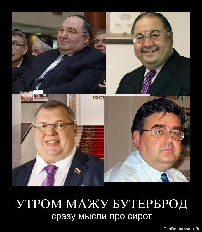 http://rusdemotivator.ru/uploads/posts/2012-12/1356907913_fwmacnevsswg.jpg