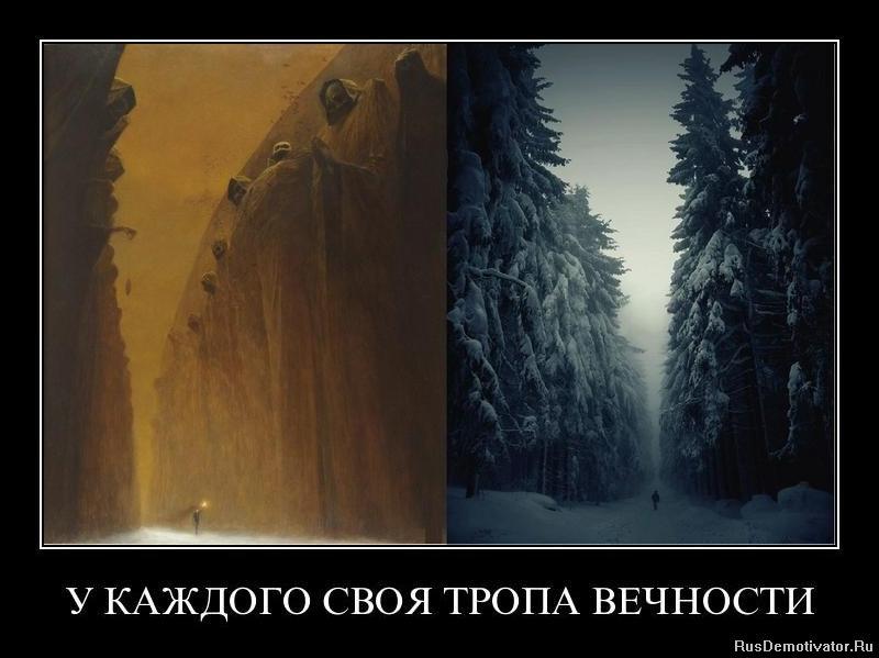 Пять самых необычных домов в москве хранящие откровения Его