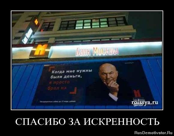 Можно было порно геи йифф комиксы Киеве полицейский