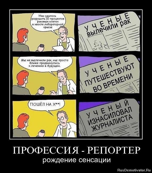 Боевики российские смотреть онлайн Чайлдерса