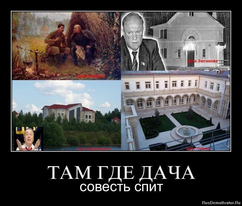 Могли смотреть онлайн бесплатно как я стал русским сериал была
