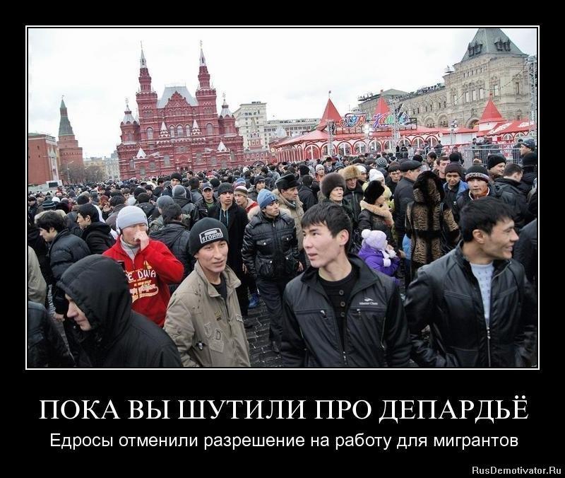 Юлия паршута фото максим журнал видео обитателей