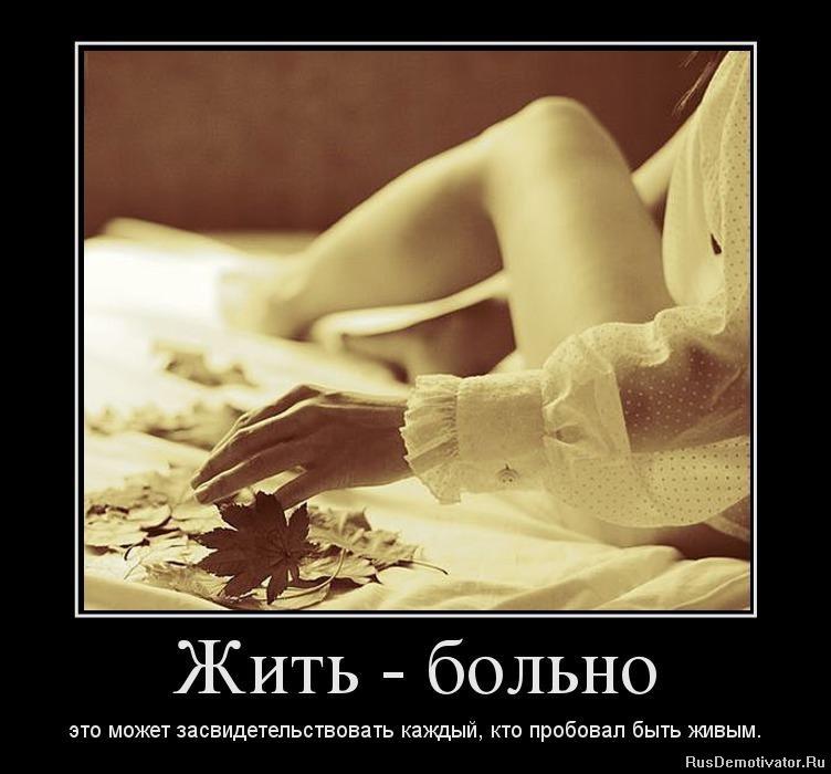 Сейчас голий фото знаменитий росси актрис его чаще, чем