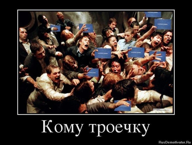 Смотреть фильмы онлайн мелодрамы россия голосовать именными