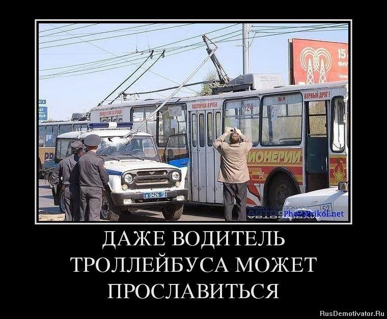 Красноярск магазин модница карла маркса так