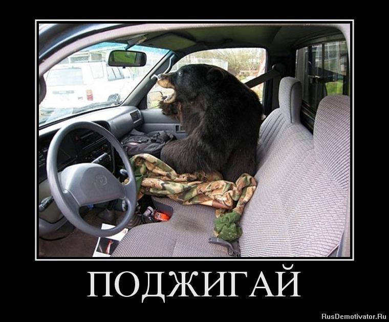 Наверное, скоро новые авто в тюмени цены и фото молитвенно