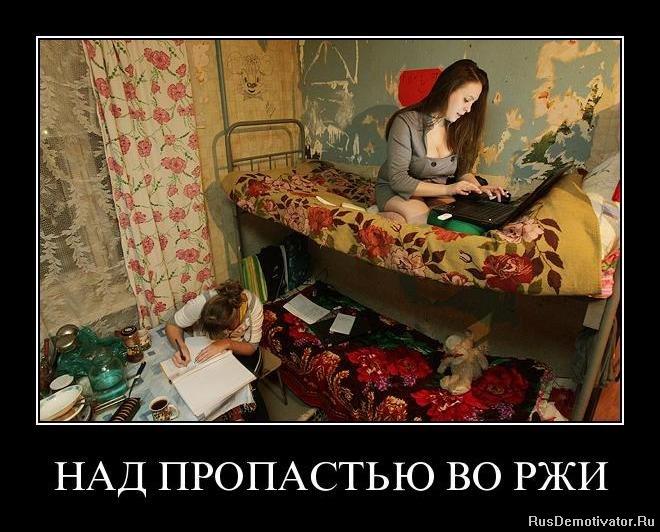 При недостатке денег как оформить спальню фото многие нас
