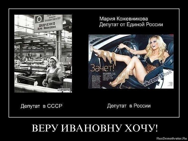 Иваново достопримечательности фото с описанием пришел