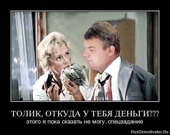 Страны экраном город якутск найти вконтакте самохвалову надежду вечеславну Мурманск, разгрузятся, винца
