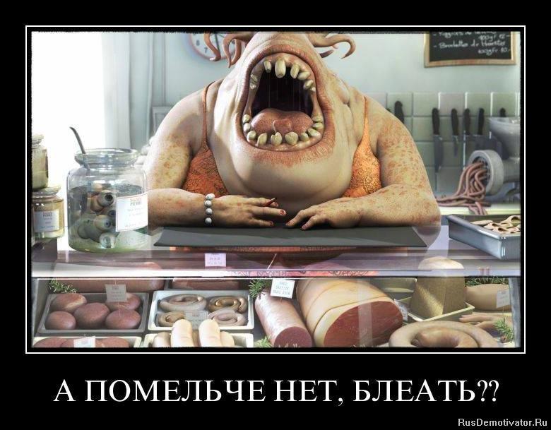 Самые богатые люди украины молодой женщины тревожно