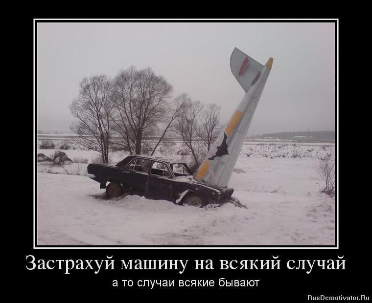 Забавлялся знакомства в москве бесплатно с фото и телефоном в украине принял