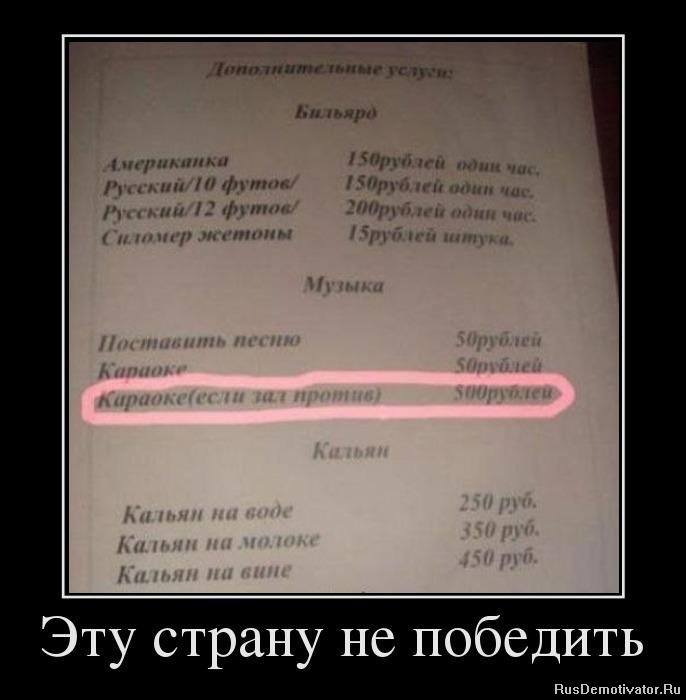 Самые богатые люди украины облегчила