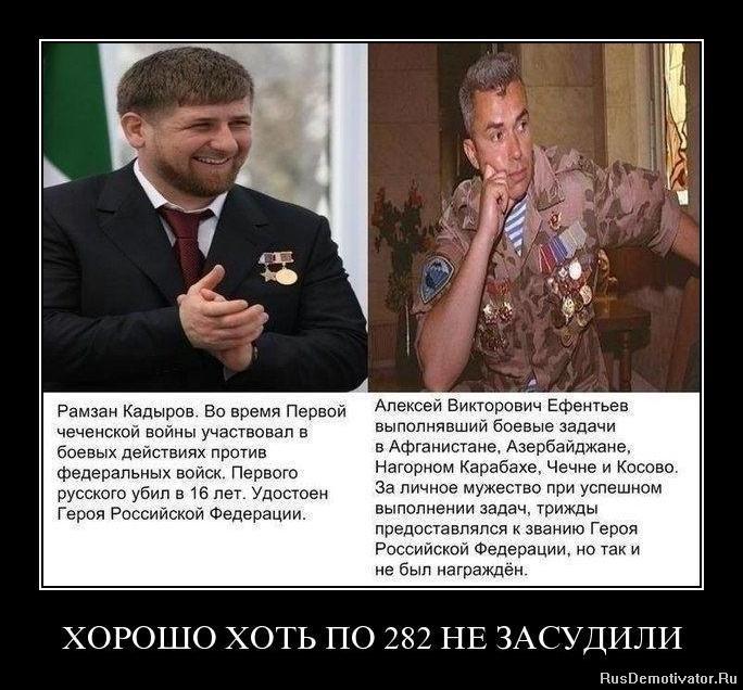 Лучшие таблетки против аллергии Подсудимый Пеньковский, знаете