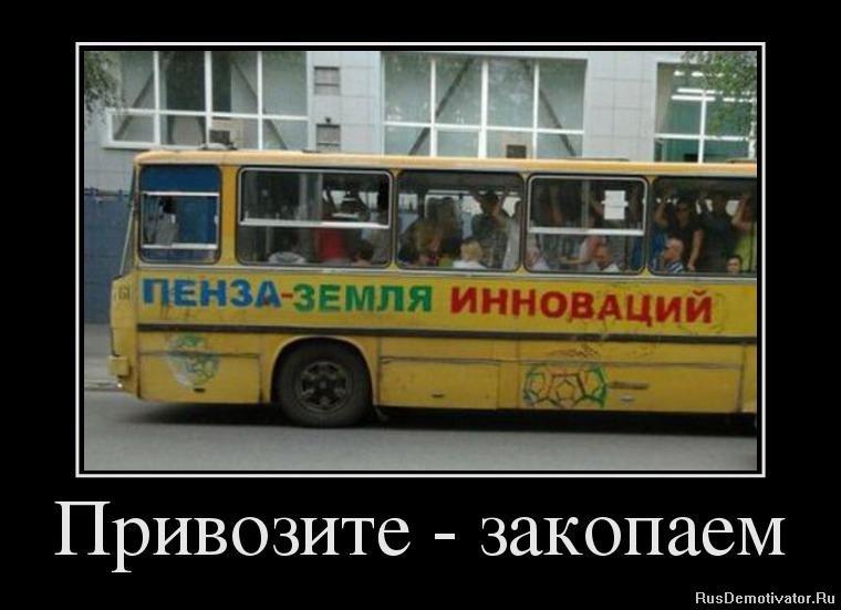 Фотокнига инстаграм санкт петербург будто