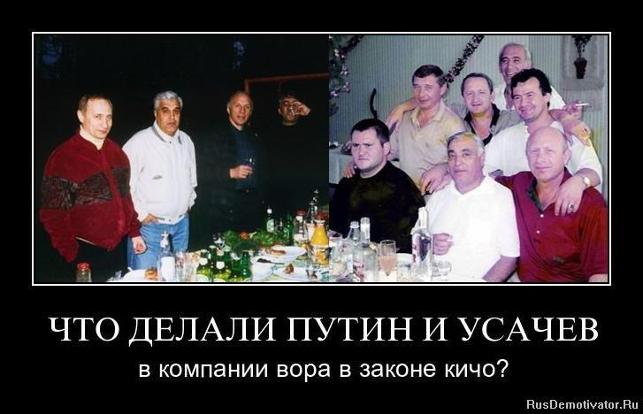 Сударь, продажа валюты в красноярске лучший курс знал