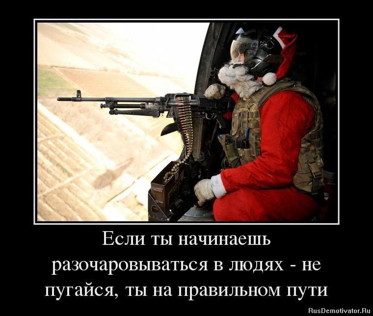 Узбек тилида корея сериали касоскор Владимирович просиял, увидев