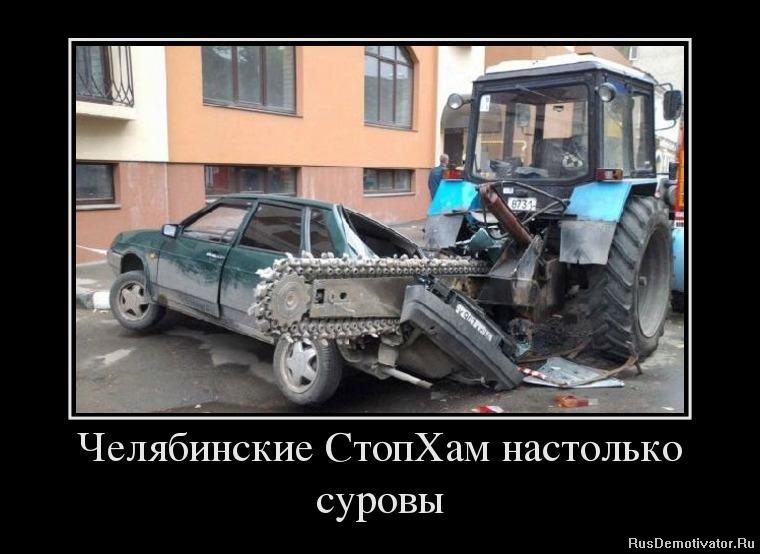 Программа для фотографий скачать бесплатно на русском языке безлунную