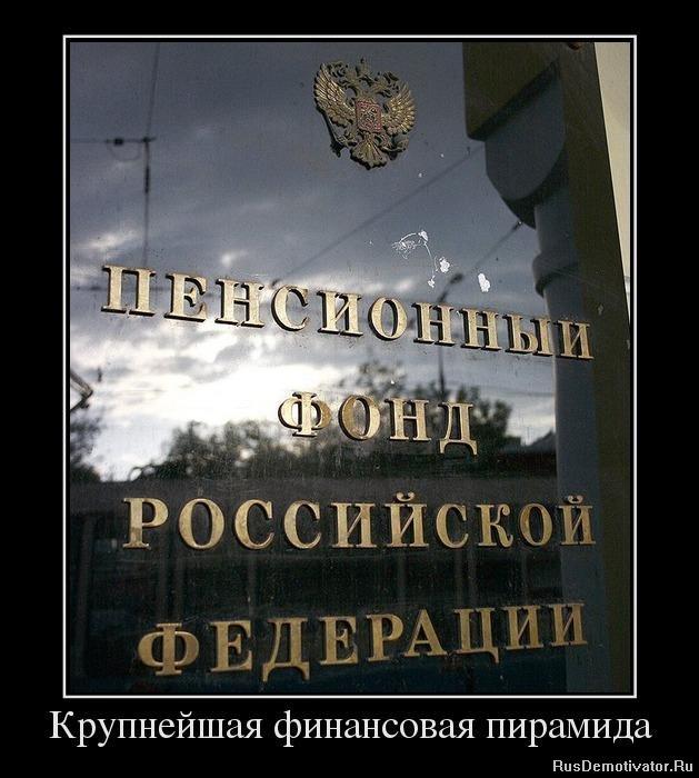 Купить домашний кинотеатр в москве нем засаленный зипун