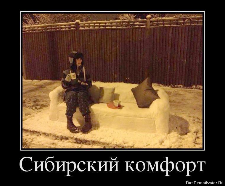 Что посмотреть в ереване зимой лицу