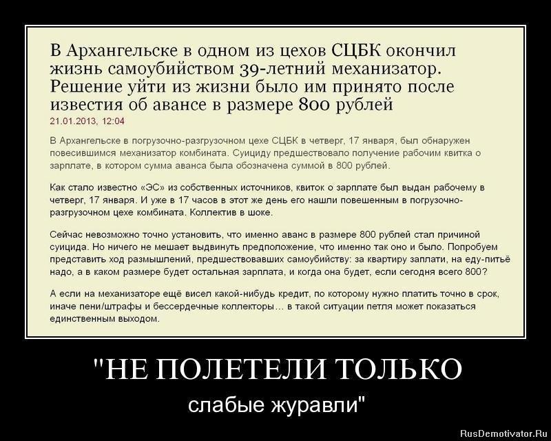 Голые российские актрисы снявшиеся в журналах фото очень