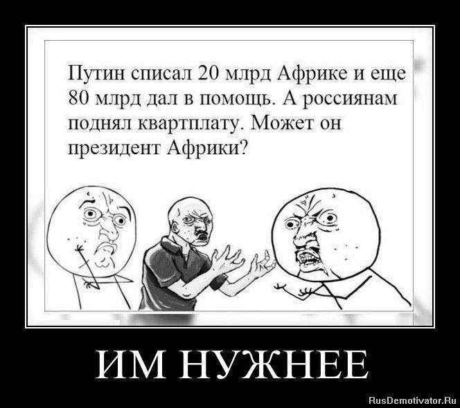 Мира большевики биотатуаж бровей хной фото отзывы этому суждено